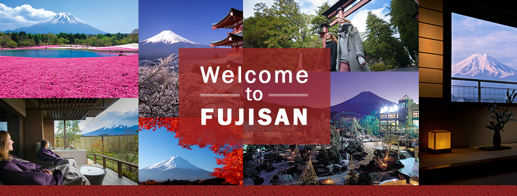 Welcome To FUJISAN