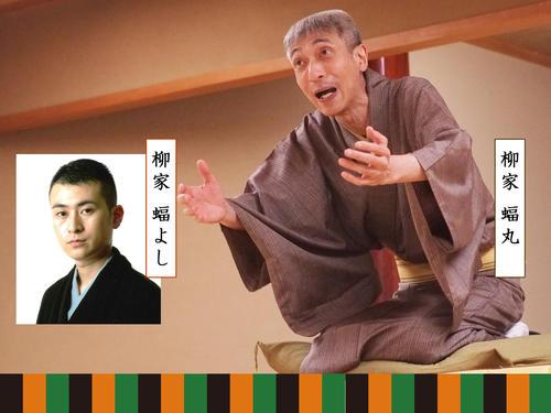 【9月11日限定】とってもお得な謝恩プランのご案内(日本の美食と伝統芸能)