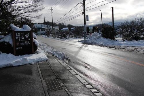 2019年12月22日(日)夕方~深夜の降雪状況