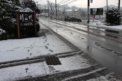 2020年1月15日の積雪状況