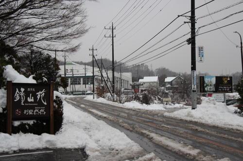 2020年1月28日の降雪状況(28日16:30更新)