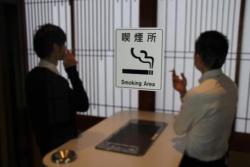 2020年4月1日より全館禁煙となります(改正健康増進法施行)