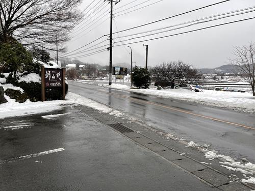 2021年1月23日の降雪情報