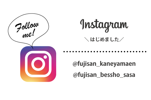 Instagram始めました !!