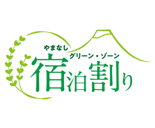 hukkou_greenzone_logo.jpgのサムネイル画像